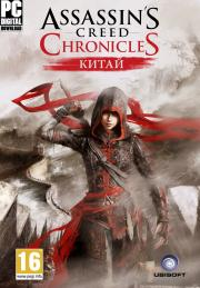 Assassin's Creed® Chronicles: China от gamersgate.com