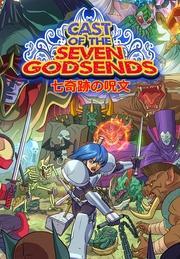 Cast of the Seven GodsendsGame<br><br>
