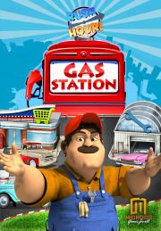 Gas Station – Rush Hour (Mac)