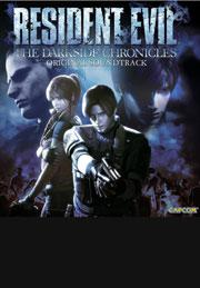 Resident Evil: The Darkside Chronicles Original Soundtrack discount price 2016
