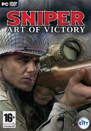 Sniper Art of Victory от gamersgate.com