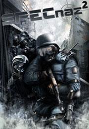Modern Warrior Special TacticsGame<br><br>