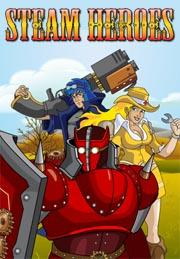 Steam HeroesGame<br><br>