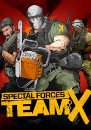 Special Forces: Team XGame<br><br>