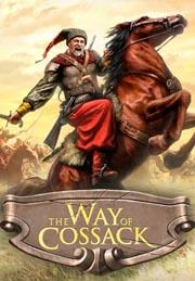 Way of the CossackGame<br><br>