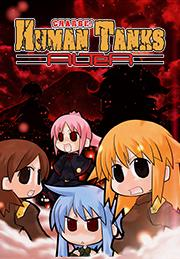 War of the Human Tanks - ALTeRGame<br><br>