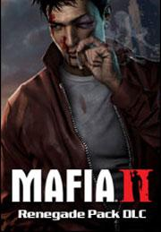 Mafia II DLC: Renegade Pack от gamersgate.com