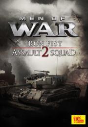 Men of War: Assault Squad 2 Iron Fist DLC от gamersgate.com