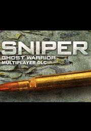 Sniper Ghost Warrior DLC Map Pack от gamersgate.com